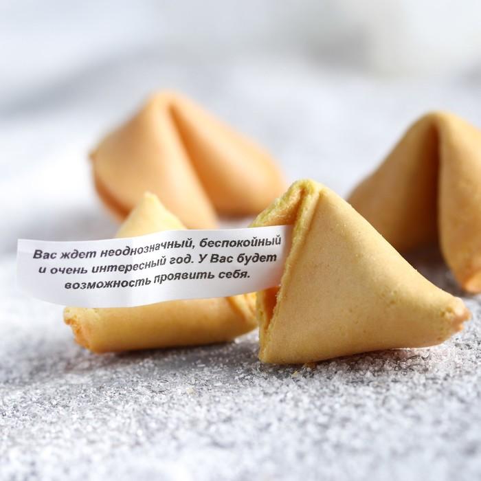 Печенье с предсказаниями картинки онлайн, картинки природы обман