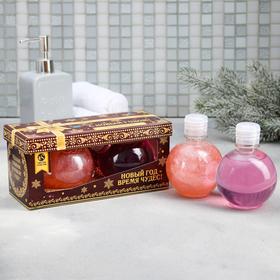 """Подарочный набор """"С Новым годом!"""": пена для ванн, гель для душа"""
