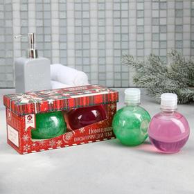 """Подарочный набор """"Новогодняя посылочка"""": пена для ванны, гель для душа"""