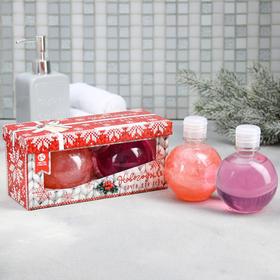 """Подарочный набор """"Новогодняя почта для тебя"""": пена для ванны, гель для душа"""