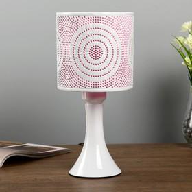 """Лампа настольная """"Круги"""" 1xE27 40Вт белый-розовый 14,5х14,5х31 см."""