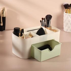 Box d / storage is broken o 6 sec with drawer 22 * 11 * 10.5 cm plastic beige / green