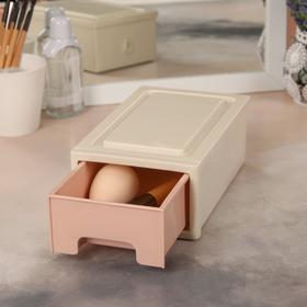 Box d/C cosmetic storage box is 18.5*11.5 cm*7cm plastic MIX