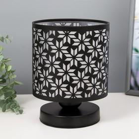 """Аромасветильник с выключателем  """"Олеандр"""" 1хG4 20Вт черный 14,5х14,5х19,5 см."""