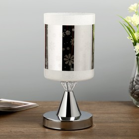 "Аромасветильник с выключателем ""Аваланж"" 1хG4 20Вт хром 12х12х26 см."