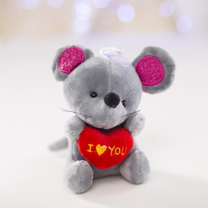 """Мягкая игрушка """"Мышонок с сердцем"""" на присоске, цвета МИКС"""