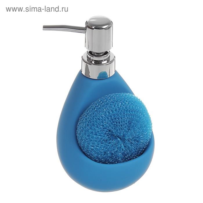 """Дозатор для моющего средства 300 мл с подставкой для губки """"Классик"""", цвета МИКС"""