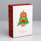 Коробка складная «Новогодний подарок», 16 × 23 × 7.5 см