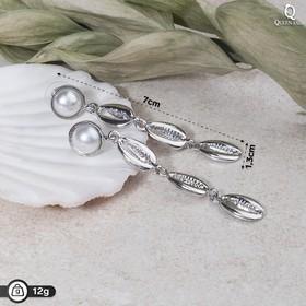 """Серьги с жемчугом """"Ракушки"""", цвет белый в серебре"""