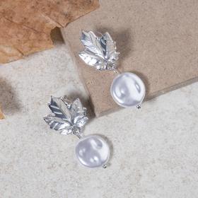 """Серьги с жемчугом """"Листопад"""", цвет белый в матовом серебре"""