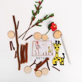 Набор для творчества эко декора «Весёлый жираф» клей 15 мл