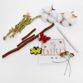 Набор для творчества эко декора «Порхающие бабочки» клей 15 мл