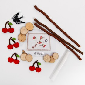 "A set of creative eco decor ""Branch with berries"" glue 15 ml"