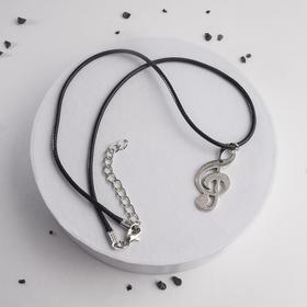 "Кулон на шнурке ""Скрипичный ключ"", цвет серебро на чёрном шнурке, 42 см в Донецке"