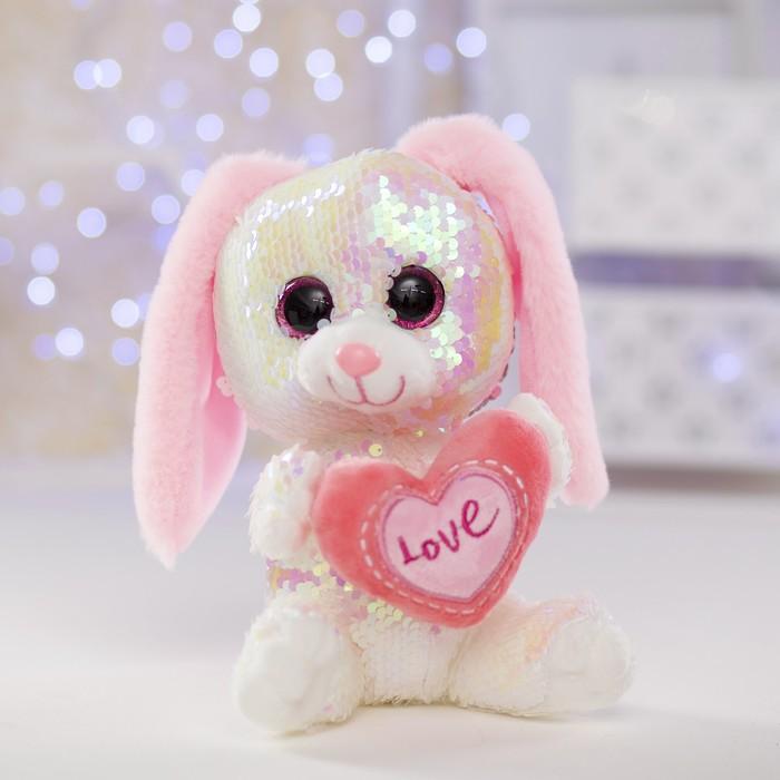 Мягкая игрушка «Зайчик с сердцем», пайетки
