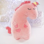 "Soft toy ""one unicorn's"""