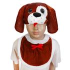 Карнавальный костюм «Собака», манишка, шапка, обхват 52-56 см