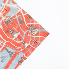 Бумага упаковочная крафтовая «Путешествие», 50 × 70 см