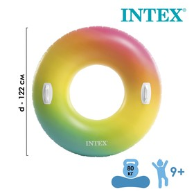 Круг для плавания «Цветной вихрь», d=122 см, от 9 лет, 58202EU INTEX