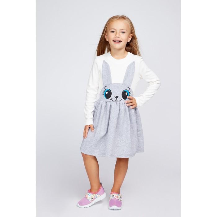 Платье для девочки Ушастик, 98 см - фото 730244448