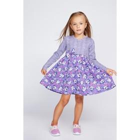 Платье для девочки Птички, сирень, 104 см