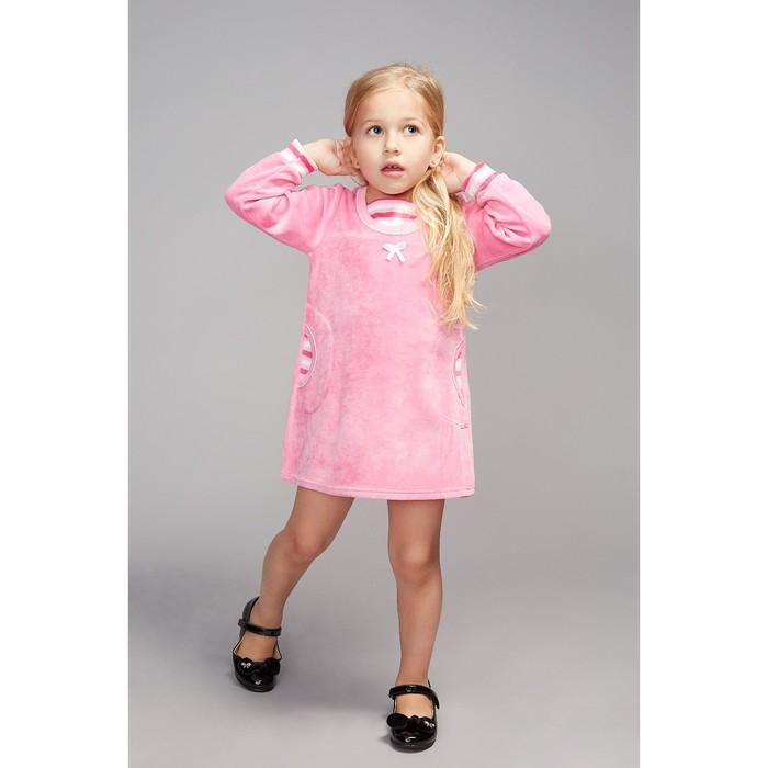 Платье для девочки «Полюшка», цвет розовый, рост 80 см