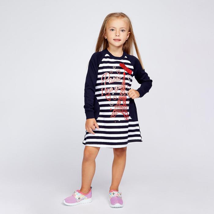 Платье для девочки Мечта, 104 см