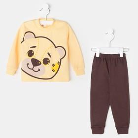 Комплект для мальчика, цвет жёлтый/коричневый, рост 104 см
