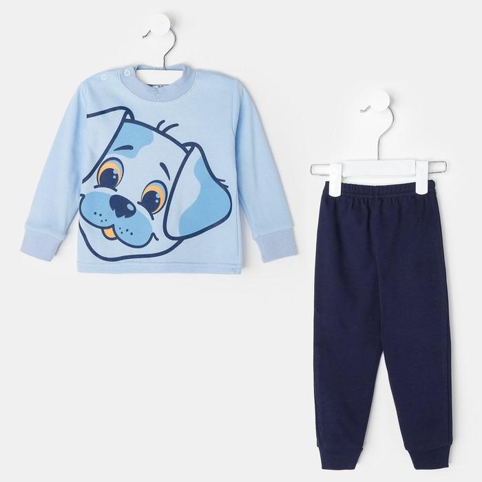 Костюм для мальчика (джемпер/брюки) Мордочка-С, 104 см