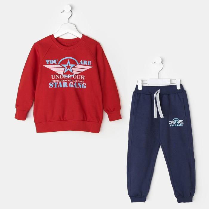 Костюм для мальчика (джемпер/брюки) Аэро, 98 см