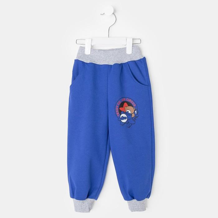 Брюки спортивные для мальчика, цвет синий, рост 74 см