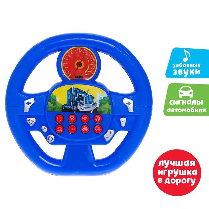 Музыкальный руль «Весело рулим» красный, звуковые эффекты, работает от батареек, в пакете
