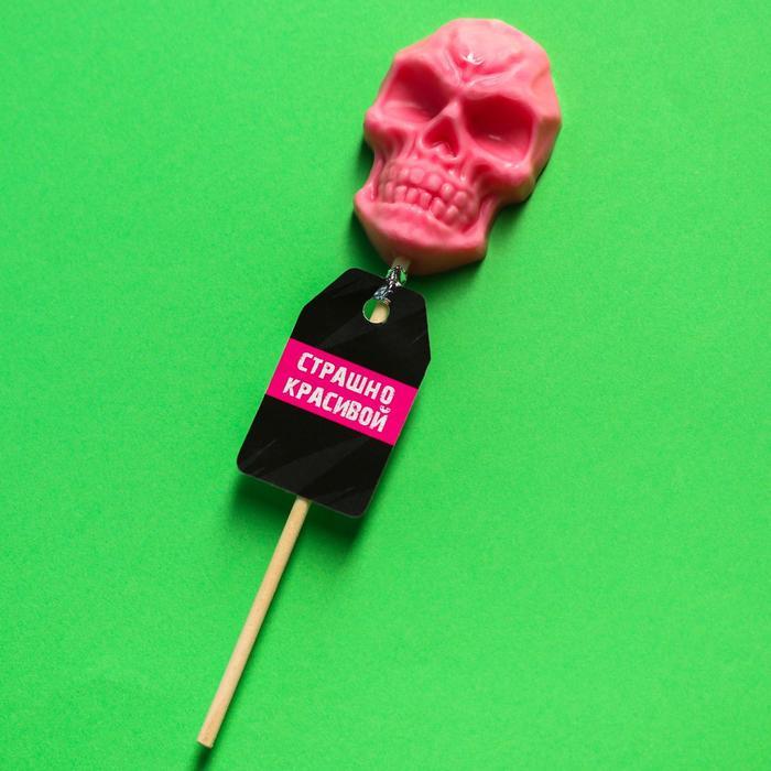 Леденец-череп «Страшно красивой», арбуз, 28 г
