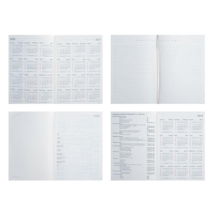 Ежедневник недатированный А5, 160 листов deVENTE Adore, искусственная кожа, серебряный срез, ляссе, синий - фото 373635081