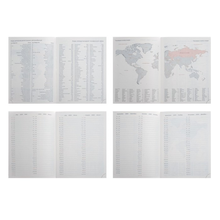 Ежедневник недатированный А5, 160 листов deVENTE Adore, искусственная кожа, серебряный срез, ляссе, синий - фото 373635082