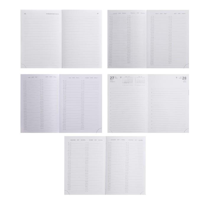 Ежедневник недатированный А5, 160 листов deVENTE Adore, искусственная кожа, серебряный срез, ляссе, синий - фото 373635083