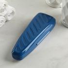 Футляр для бритвы, цвет синий