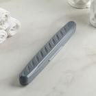 Футляр для зубной щётки, цвет серый