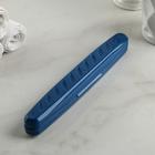 Футляр для зубной щётки, цвет синий