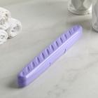 Футляр для зубной щётки, цвет сиреневый