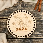 """Blank knitting """"Circle Rat and the New Year"""", plywood 3mm 15cm"""