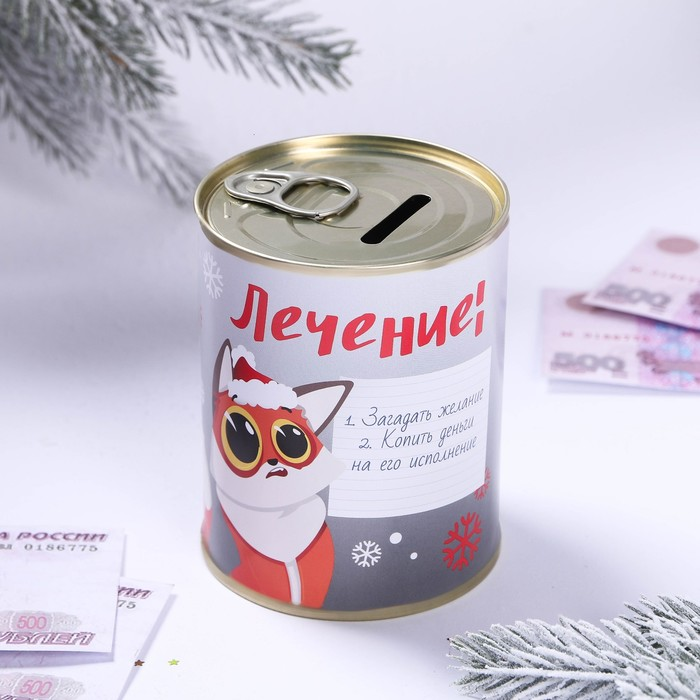 Копилка консервная банка «Новогодний лис»