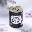 """Piggy Bank tin """"Christmas mood"""" 7.5 x 9 ,5"""
