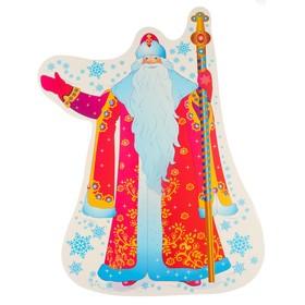 "Плакат ""Дед Мороз"" вырубка, 45 х 59,2 см в Донецке"