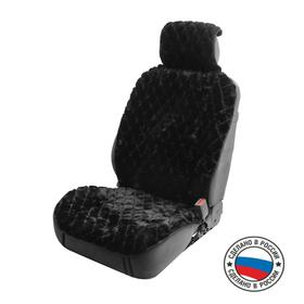 Cover front seat, faux fur, diamond, size 55 x 150 cm, black