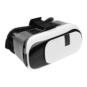 3D очки Smarterra VR3, для смартфонов, черно-белые
