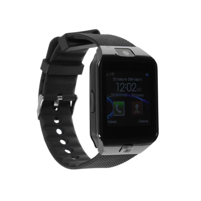 """Смарт-часы Smarterra SmartLife X, сенсорный дисплей 1.54"""", с камерой, черные"""
