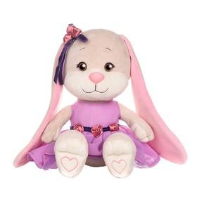 Мягкая игрушка «Зайка Лин» в фиолетовом платье с розочками на поясе, 25 см