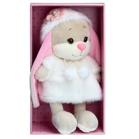 Мягкая игрушка «Зайка Лин» в белой шубке, 25 см
