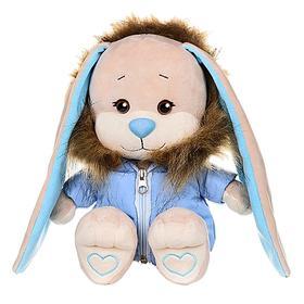 Мягкая игрушка «Зайка Жак» в голубой зимней куртке, 25 см